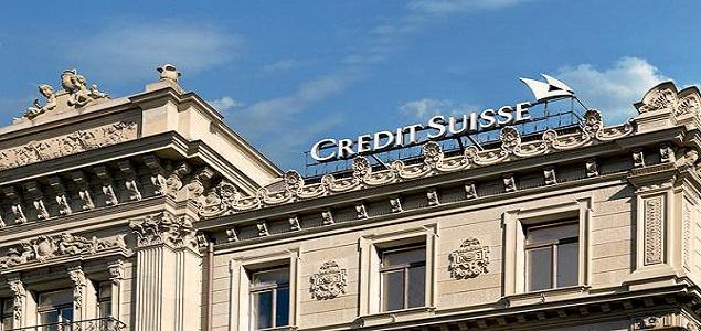 Corredera de personal en Credit Suisse; se van 6,500