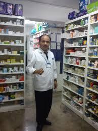 Farmacéutico: una de las profesiones más estresantes