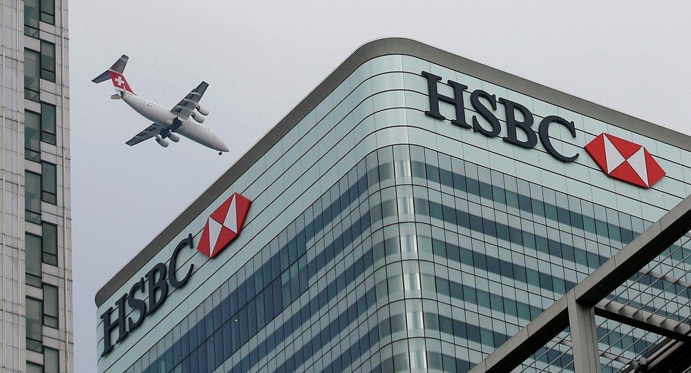 HSBC congela contrataciones y salarios