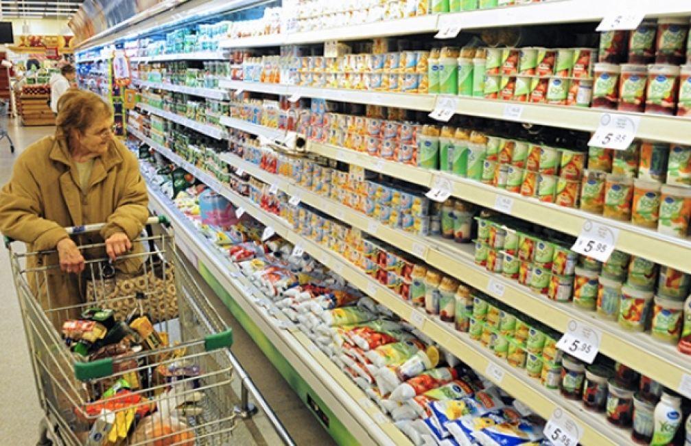 Inflación de mayo habría alcanzado nivel más alto en 8 años