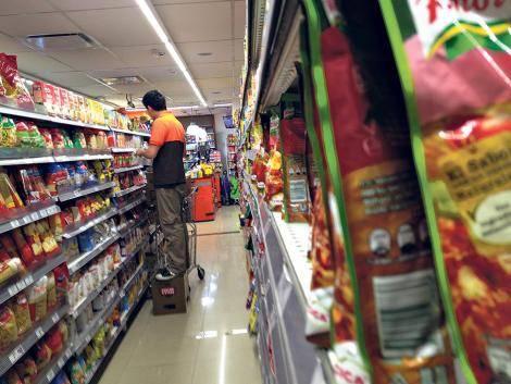 Inflación subirá hasta 5.39% en 2017: encuesta Banxico