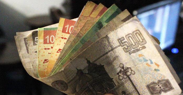 Presupuesto de Egresos planea 21 mil 500 mdp para el 2019 en salarios