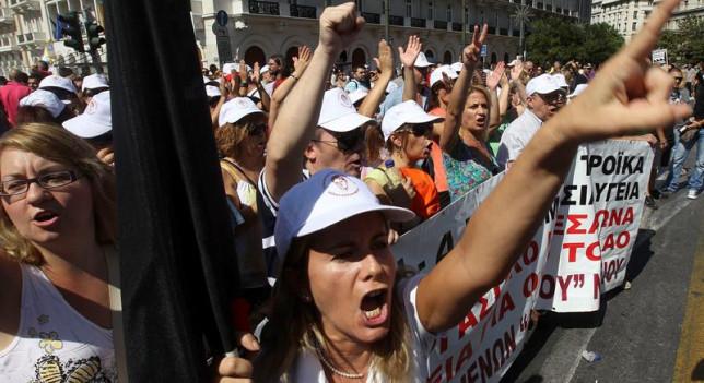Protestan en Grecia por reforma en pensiones