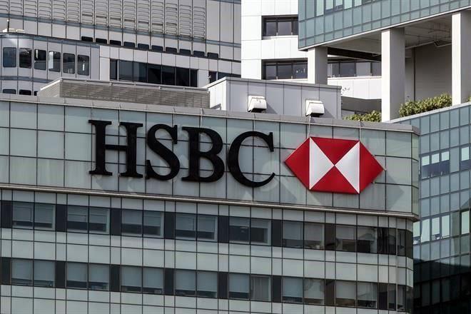 Reanuda HSBC plan de recortar 35 mil puestos