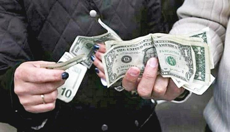 Remesas crecieron 12.6% en primer cuatrimestre: BdeM