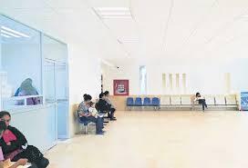 Remodelan Hospital Materno de Durango