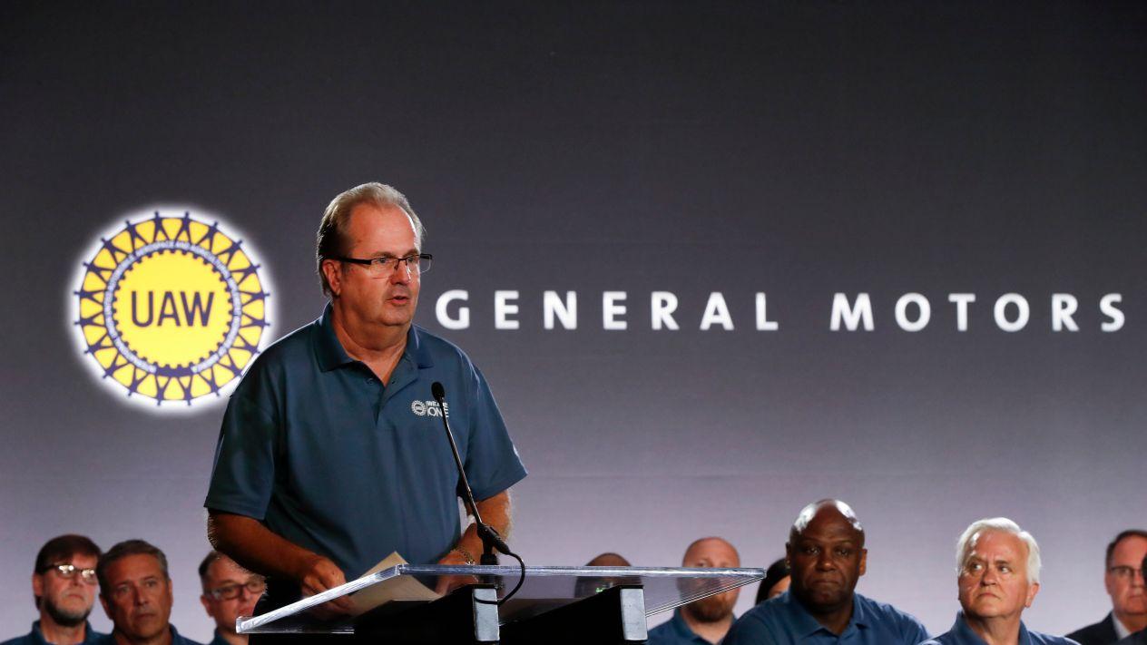 Sindicato de GM con más de 40 mil empleados declara huelga