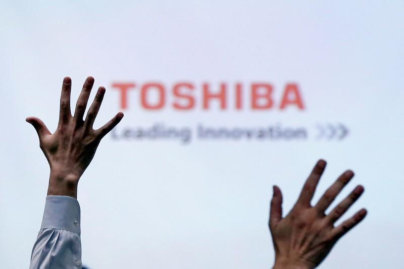 Toshiba recortará 7,000 empleos