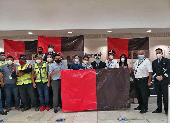 "JFCA declara ""legalmente"" válida huelga de sindicalizados de Interjet"